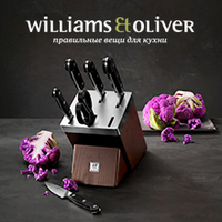 Акция Williams Et Oliver